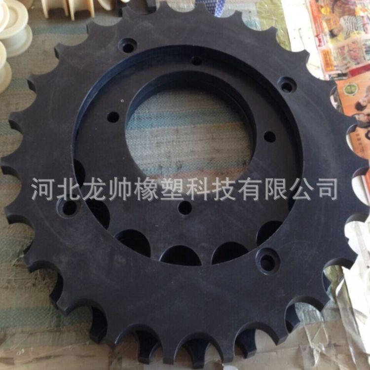 厂家直销 尼龙星轮 抗冲力不粘性尼龙星轮