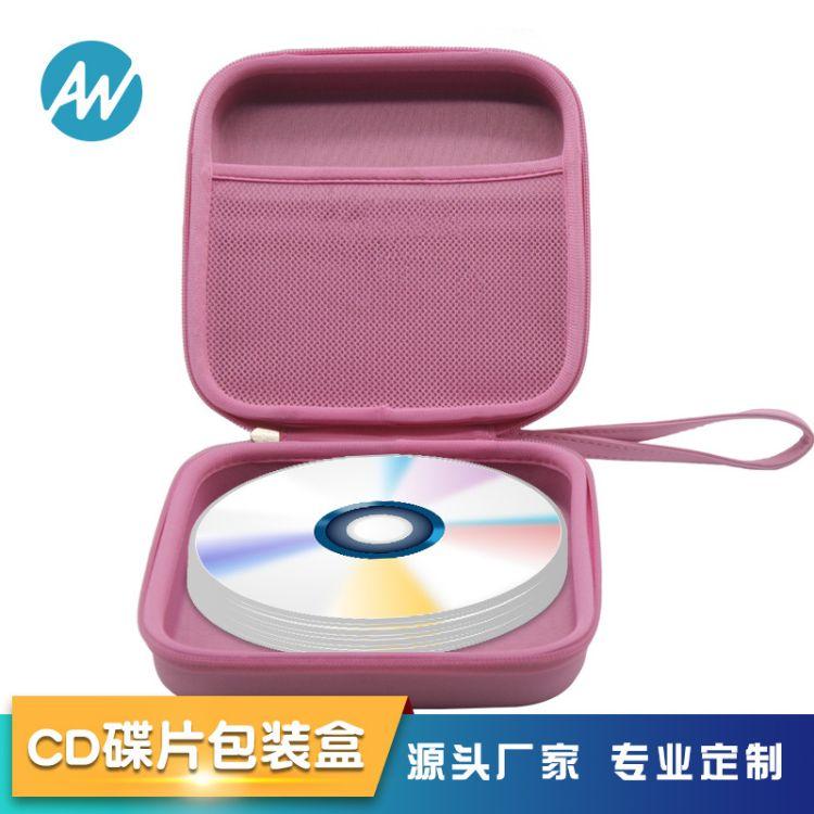 定制车载光盘牛津布CD盒潜水料CD包电子产品EVA影音光碟收纳盒