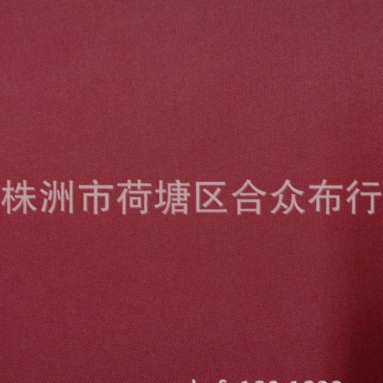 秋冬新款涤棉梭织双层亮光锦棉布料腿裤摆裙女A字裤短裙专用面料