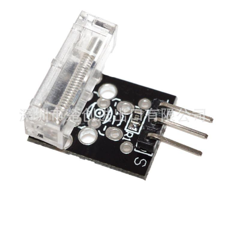 敲击模块 敲击传感器模块 电子积木 arduino配件