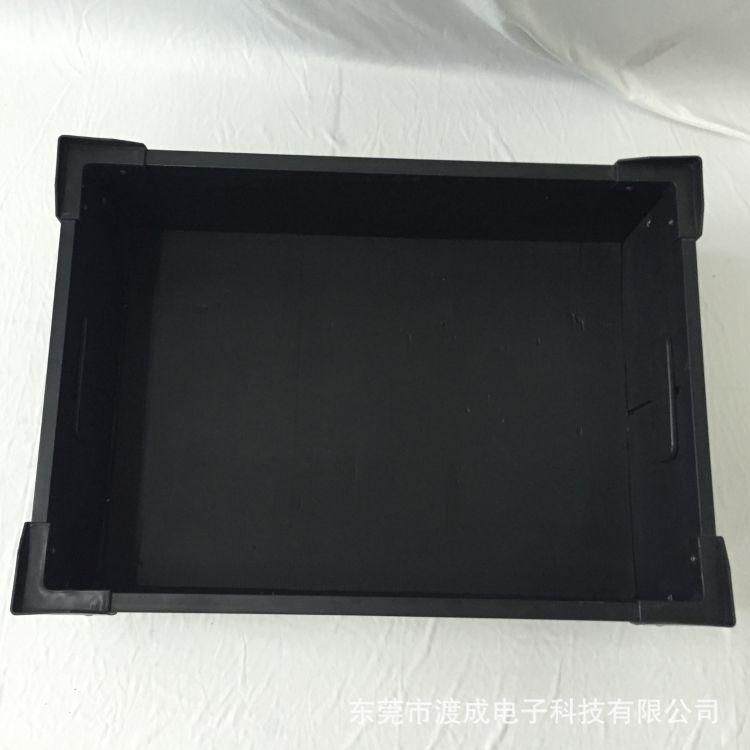 东莞防静电中空板箱smt周转箱片材平板零件盒蜂窝箱pcb周转箱定制