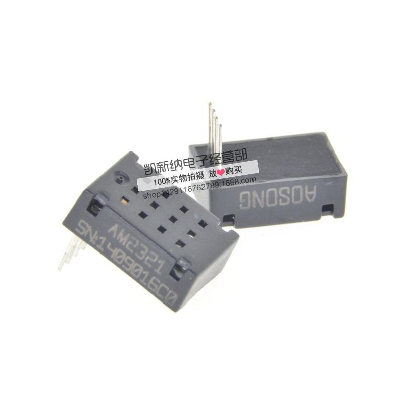 Kxnwy 原装数字温湿度传感器模块AM2322代用AM2321数字输出传感器