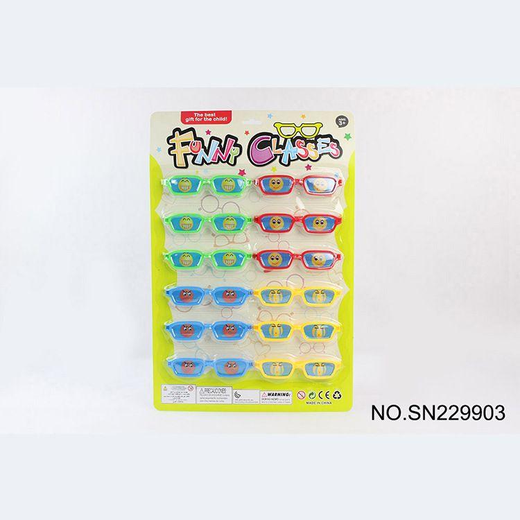 新品热销小长方形趣味眼镜搞笑派对用品化妆舞会装饰儿童创意玩具