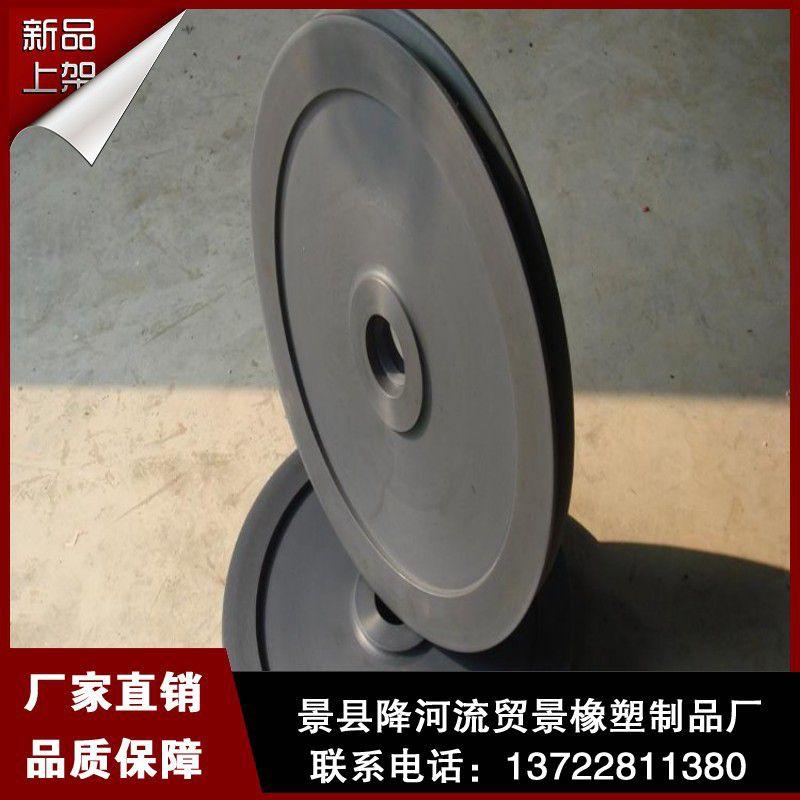 厂家生产销售大尺寸尼龙滑轮 专业尼龙制品 质量保证价格优惠
