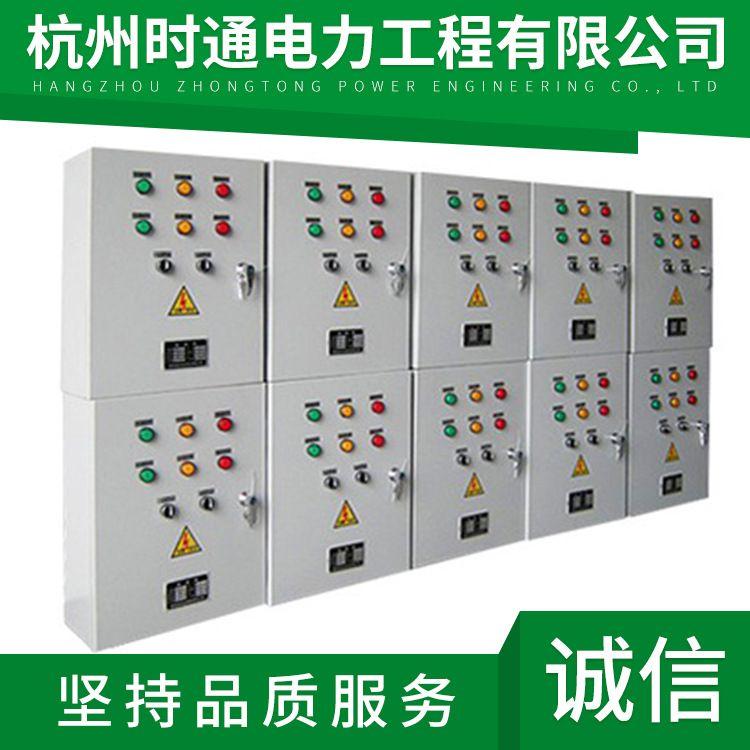 自动化控制设备变频启动柜维护 配电房服务 时通电力上门安装检测试验