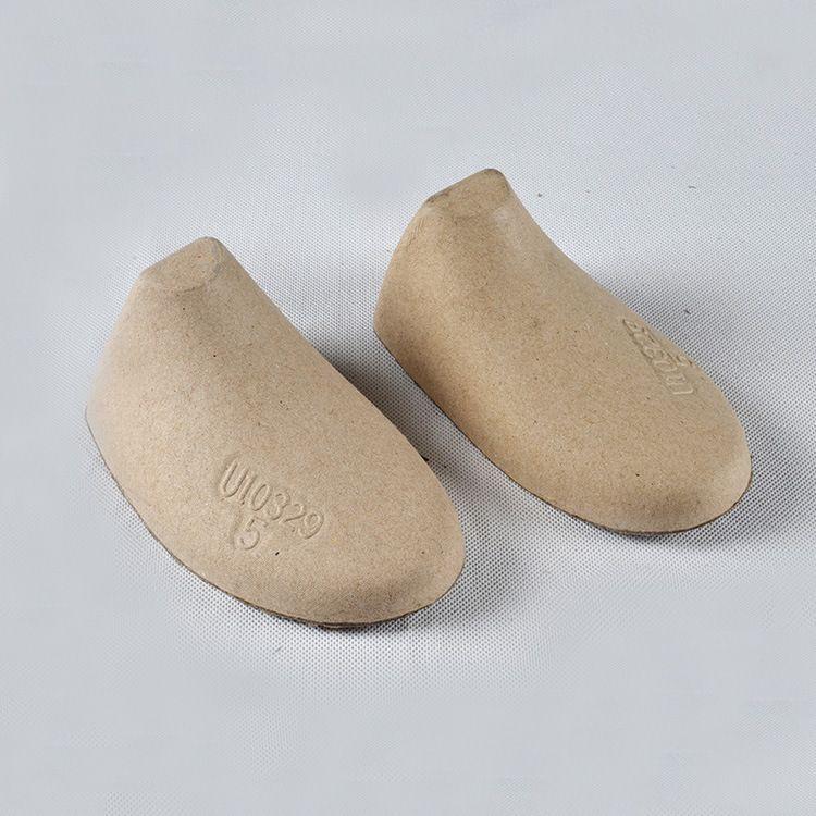 纸鞋撑纸鞋托环保包装纸浆模纸托包装加工定制厂家直销生产厂家