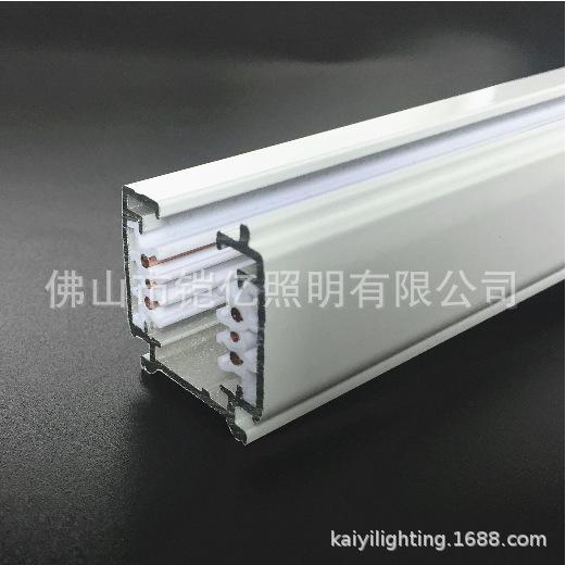轨道条六线导轨条dali系统可调光紫铜欧规pc阻燃6线三回路轨道条