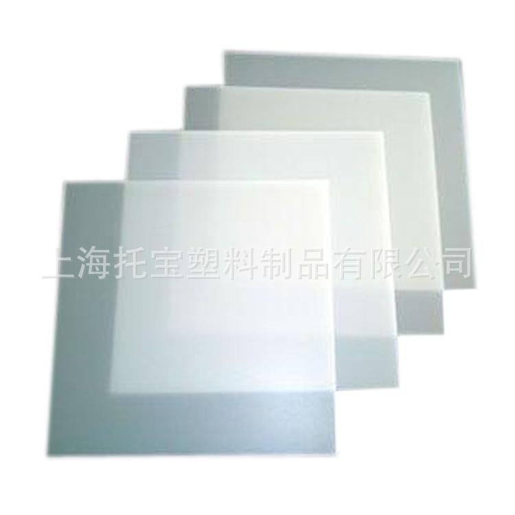 【厂家直销 】限量特供 pc棱晶板 多色可选 板材PS ps扩散板厂家