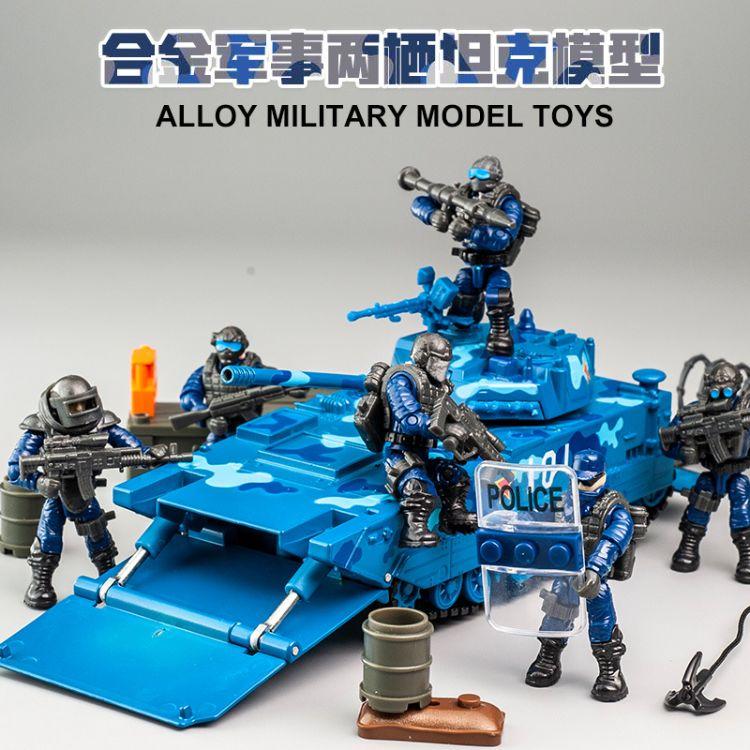 嘉业合金两栖登陆坦克模型仿真迷彩军事突击战车儿童回坦克力玩具厂批发