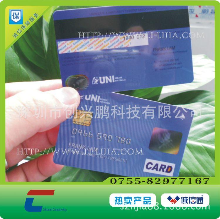 供应接触式IC卡、IC卡、SLE4428卡、SLE5528卡等!