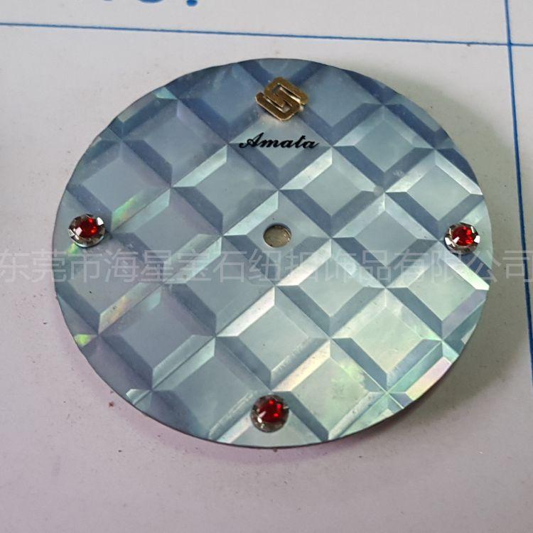 供应中高档手表配件 表面加工 表面订做 宝石字面 人造宝石字面