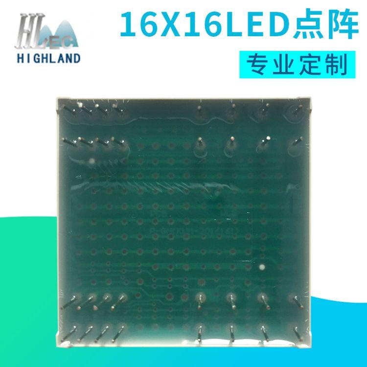 高亮度橙色LED点阵 排队机显示屏用16*16LED点阵模块