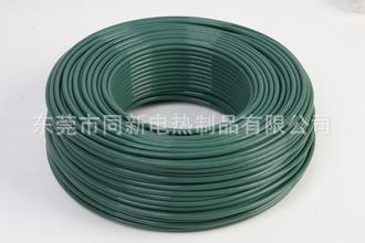 【企业集采】厂家直销 各种优质硅胶发热线 量大从优