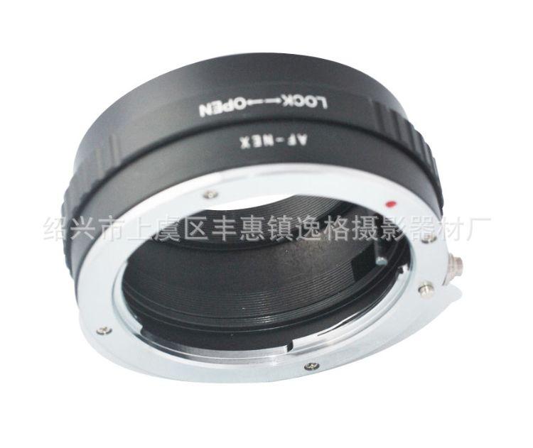 索尼A美能达MA镜头转接环 NEX数码微单相机MA(AF)-NEX转接环