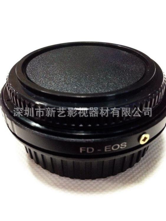 批发 新艺 FD-EF/EOS玻璃转接环 佳能FD镜头转接佳能单反机身