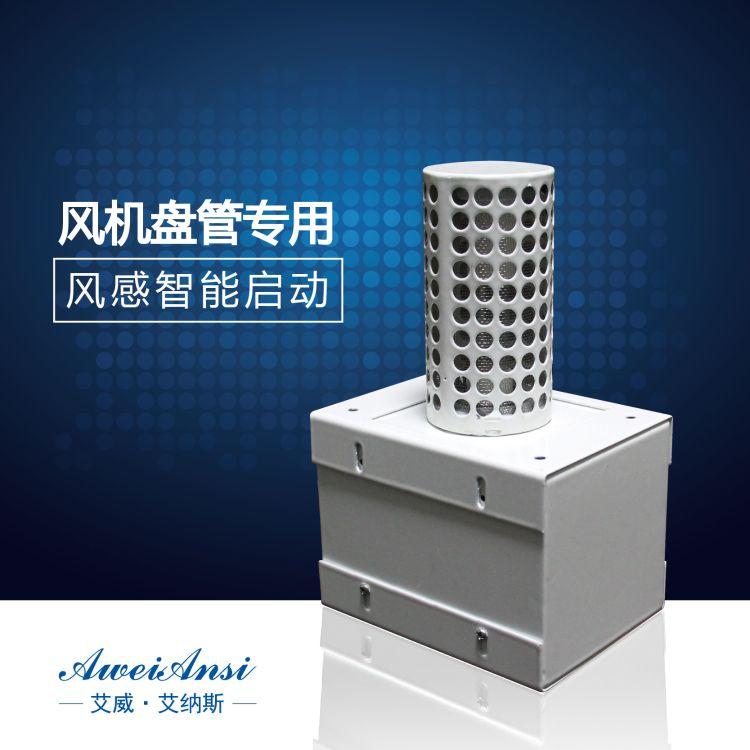 市政工程 中央空调 水暖空调 通风系统 光氢离子 空气洁净设备