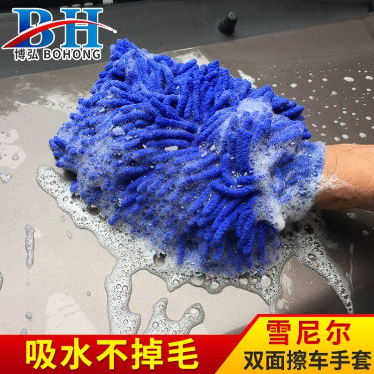 双面雪尼尔擦车洗车手套 雪尼尔珊瑚虫海绵手套 汽车海绵洗车工具