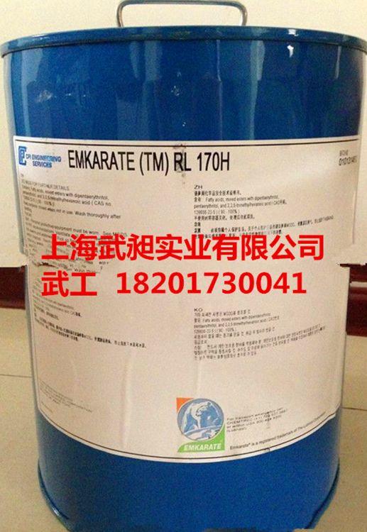 原装冰熊冷冻油RL170H/ 有利凯玛冰熊20L合成冷冻机油RL170H