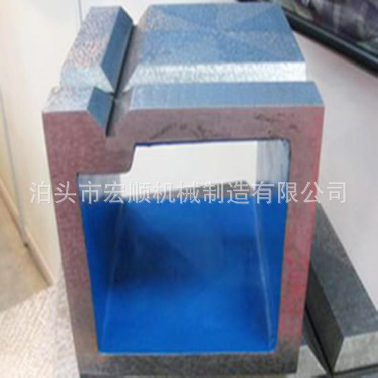 厂家现货供应铸铁方箱工作台T型槽方箱检验方箱测量方箱质优价廉
