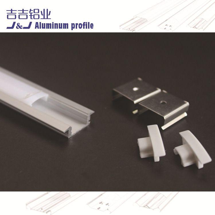 直销LED铝槽硬灯条外壳套件LED日光灯外壳套件耐高温灯管外壳套件