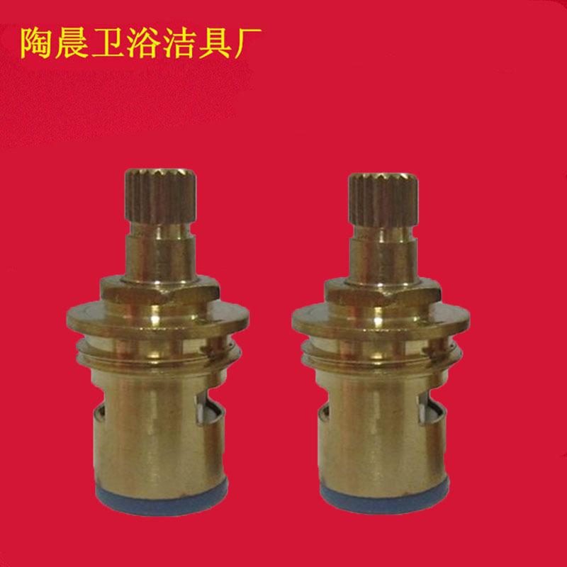 厂家直销 水龙头陶瓷阀芯 带卡簧全铜阀芯 快开冷热通用陶瓷阀芯