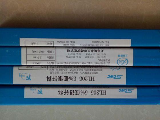 供应15%银焊条|HL204银焊条|25%银焊条|HL302银焊条包邮