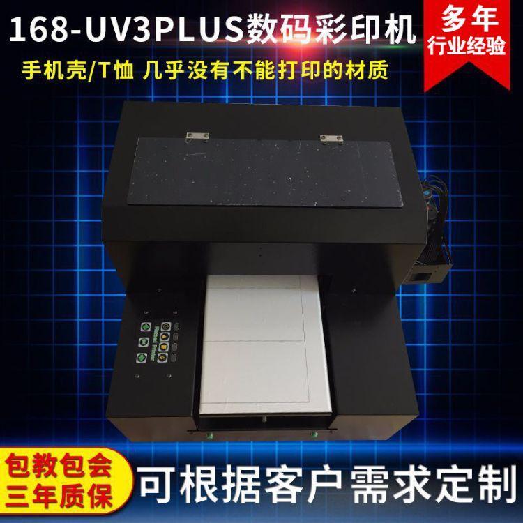 精立方-碳晶板UV打印机 艺术板打印机 碳晶电热背景墙印刷