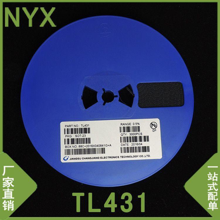 三极管 TL431 贴片三极管 SOT-23 丝印 431 环保现货 厂家直销