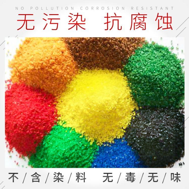 烧结彩砂 真石漆彩砂 专用彩砂建筑环保彩砂批发