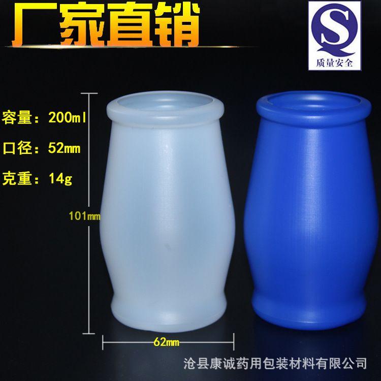 康诚-供应饮料瓶 一次性无菌酸奶瓶 塑料酸奶瓶可定制