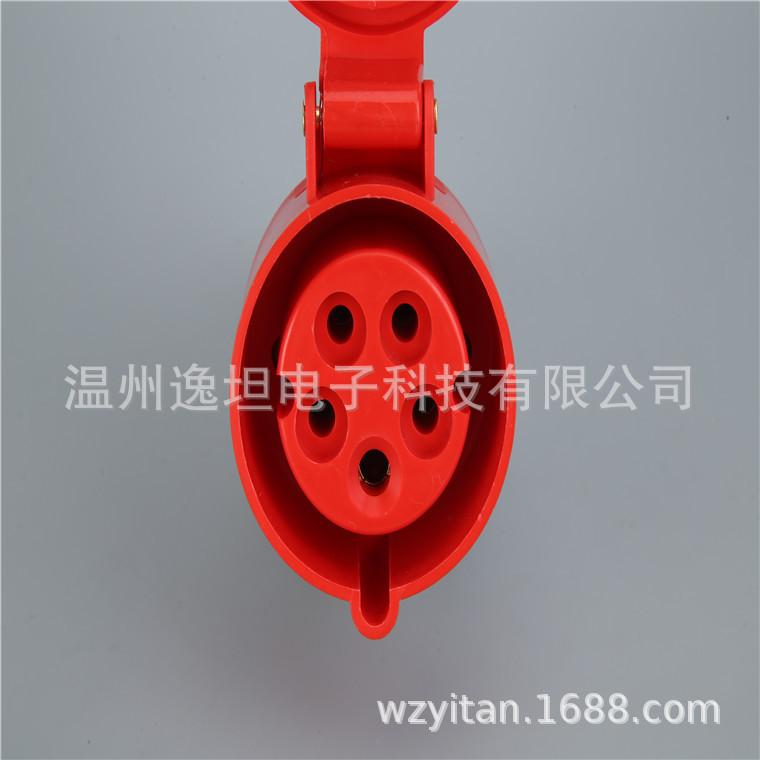 32A5芯连接器耦合器对接插座延长线活动插座防水航空插头对接IP44