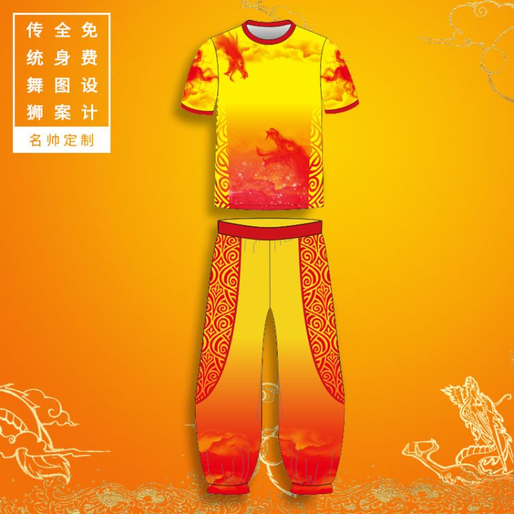 厂家直销舞狮服定做醒狮服套装民族活动舞龙打鼓锣鼓服舞狮服定制
