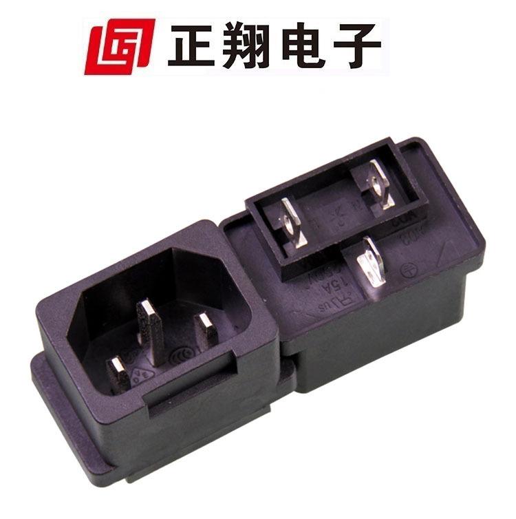 正翔三芯 AC电源品字插座 电饭锅用电源插座 防阻燃 PA66材质