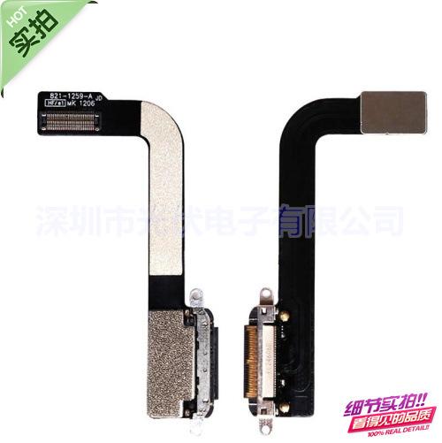 适用于苹果ipad3尾插排线A1416尾插小板ipad三代 充电接口排线