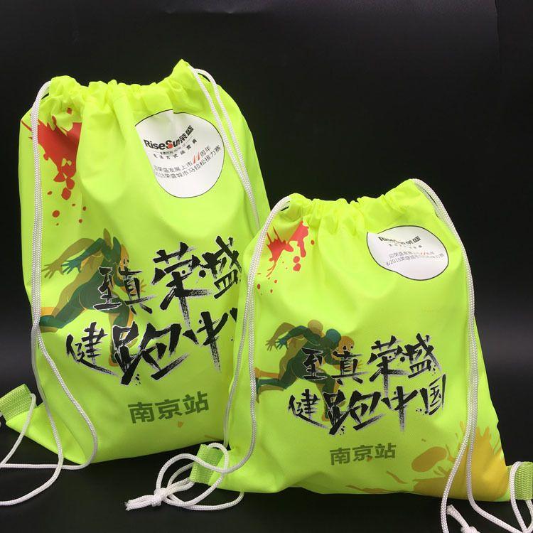 定制马拉松赛事包补给袋简易束口拉绳袋涤纶布袋牛津抽绳运动背包