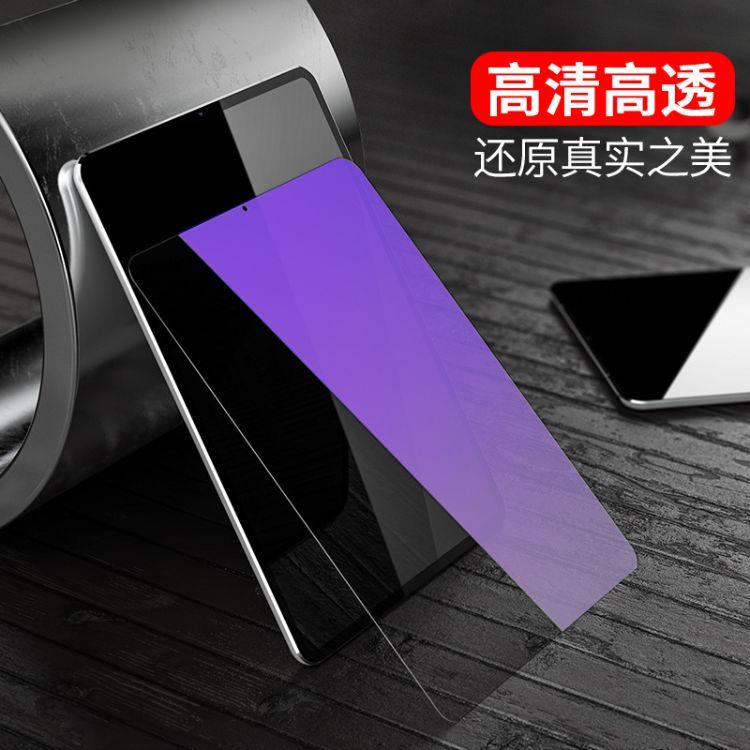 Benks 2018ipad air平板电脑钢化膜 pro 9.7/10.5/12.9高清保护膜