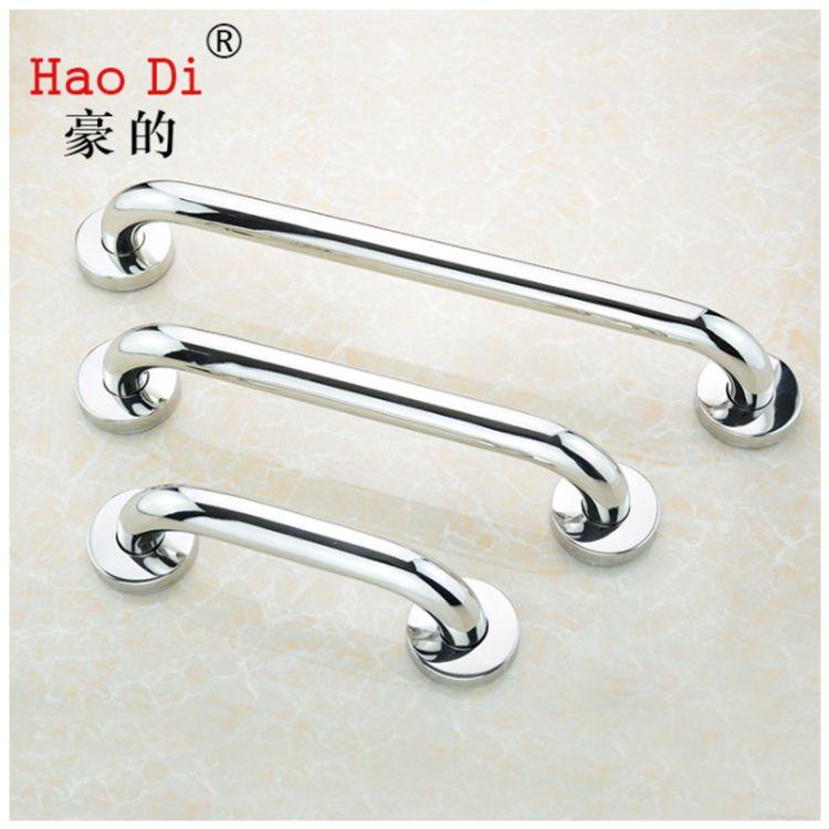304不锈钢拉手卫生间浴室楼梯把手残疾人孕妇老人防滑扶手 批发