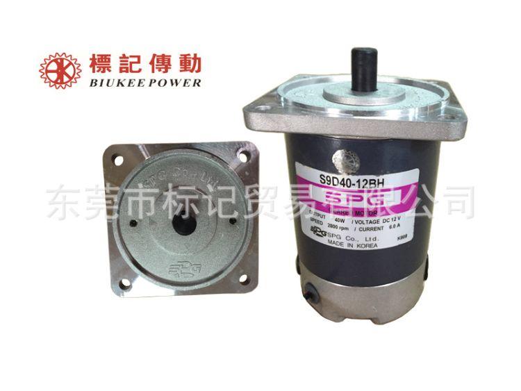 韩国SPG加强型直流马达 S9D40-12BH永磁DC电机 标记原装现货销售