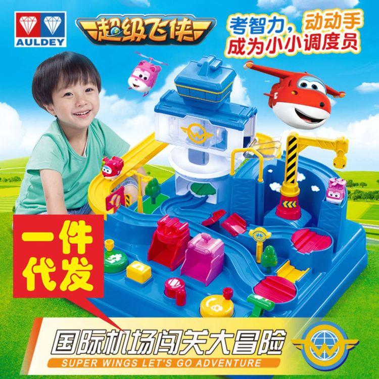 奥迪双钻超级飞侠国际机场玩具套装闯关大冒险益智场景儿童玩具
