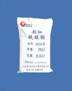 中高档涂料 橡胶用超细硫酸钡3000目