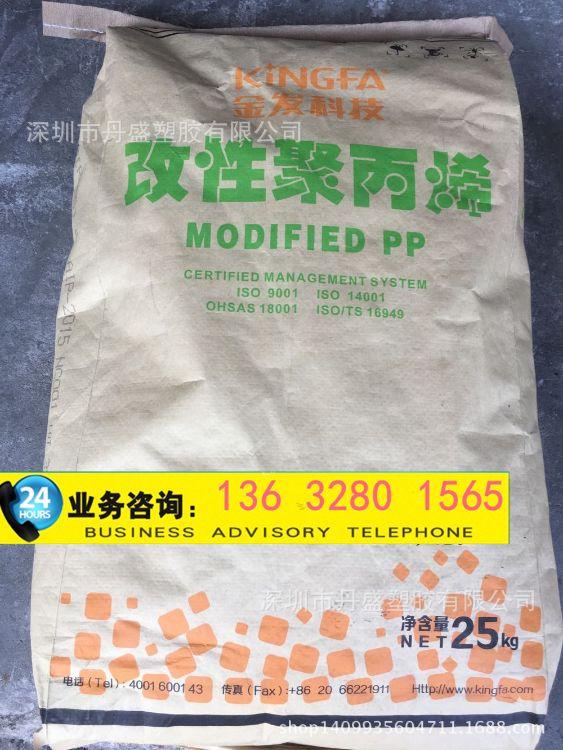 PP/广州金发/AIP-1609耐划伤低光泽 AIP-2618低气味低VOC