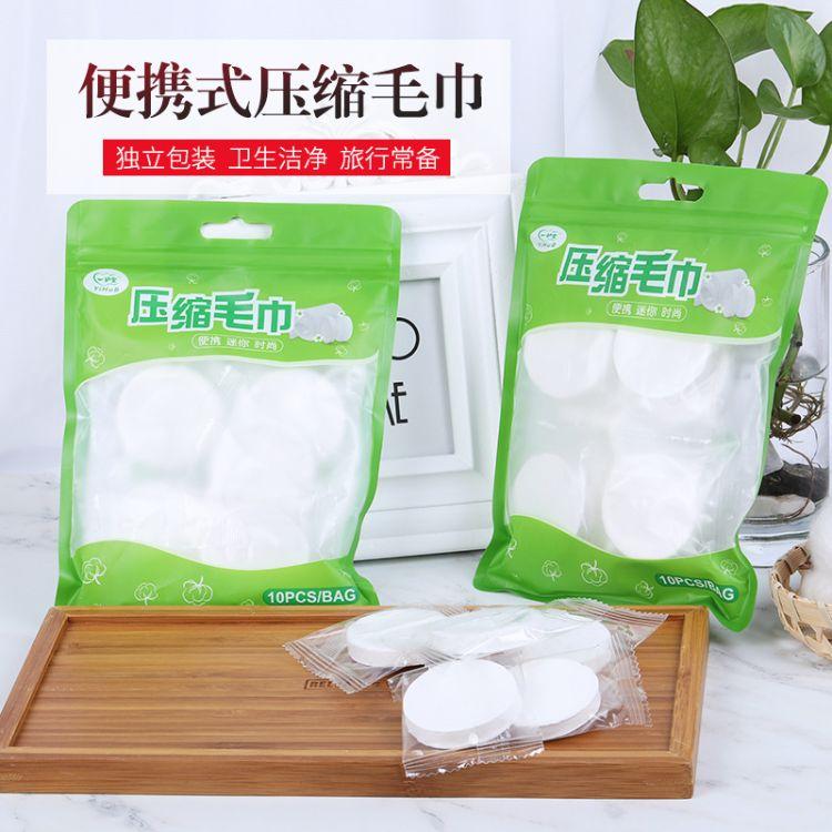 10粒装一次性纯棉压缩毛巾旅行出差户外便携速干方巾洗脸洁面巾
