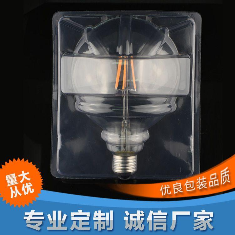 灯丝灯吸塑光源吸塑日用品吸塑包装定制厂家