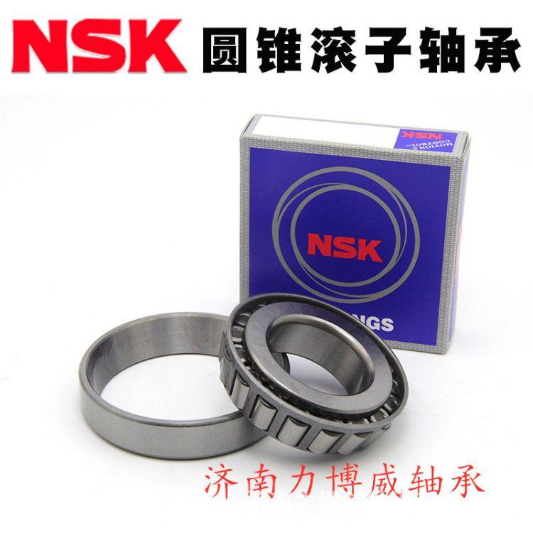 日本NSK30216轴承HR30216J圆锥滚子30216轴承
