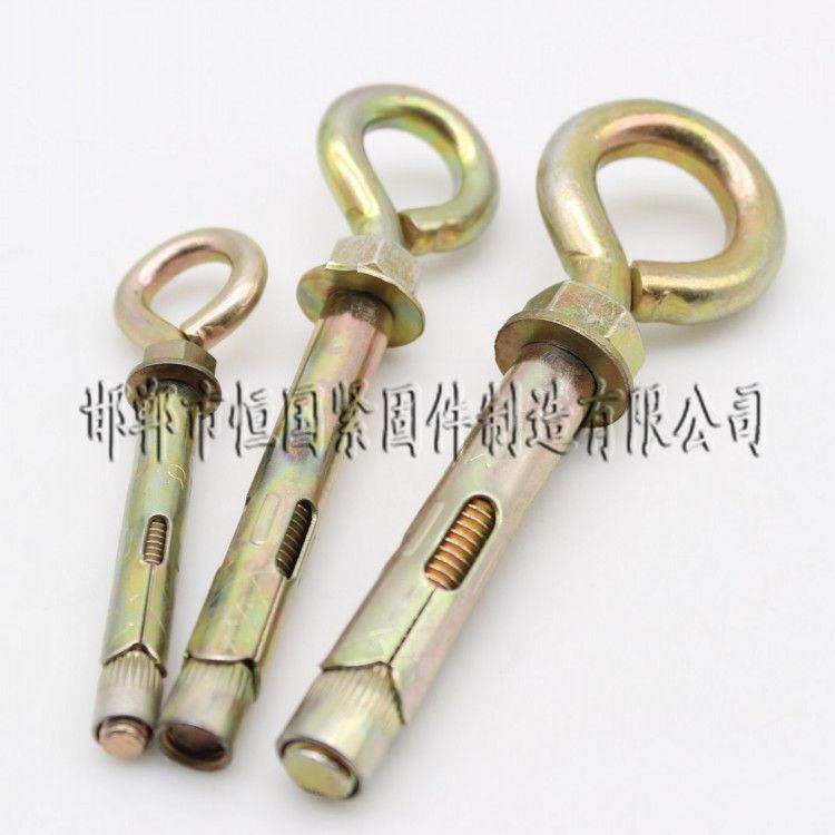 厂家供应羊眼圈膨胀螺栓 镀彩锌套管壁虎 羊眼圈壁虎膨胀螺栓
