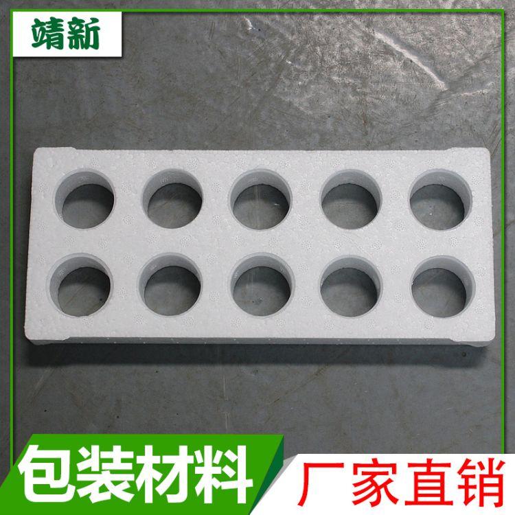 EPE珍珠棉冲型异性异型产品 模切定位 - - 异型泡沫板生产加工