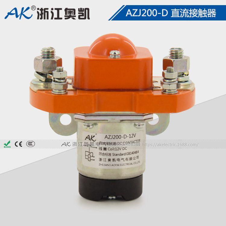 直销交流接触器电流18A 纯铜线圈220V三相接触器