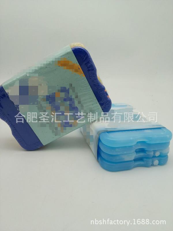 厂家直销冷藏保鲜冰盒冰块搭档降温水排蓝冰空调扇冷藏蓄冷水板