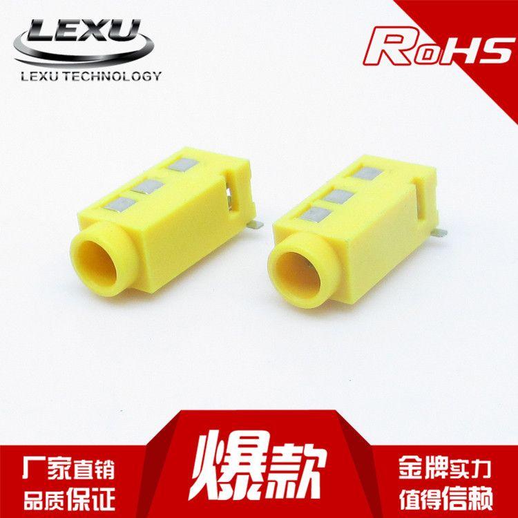 PJ320D贴片耳机插座 3.5音频接口 黄色耳机座 PJ320环保耐温