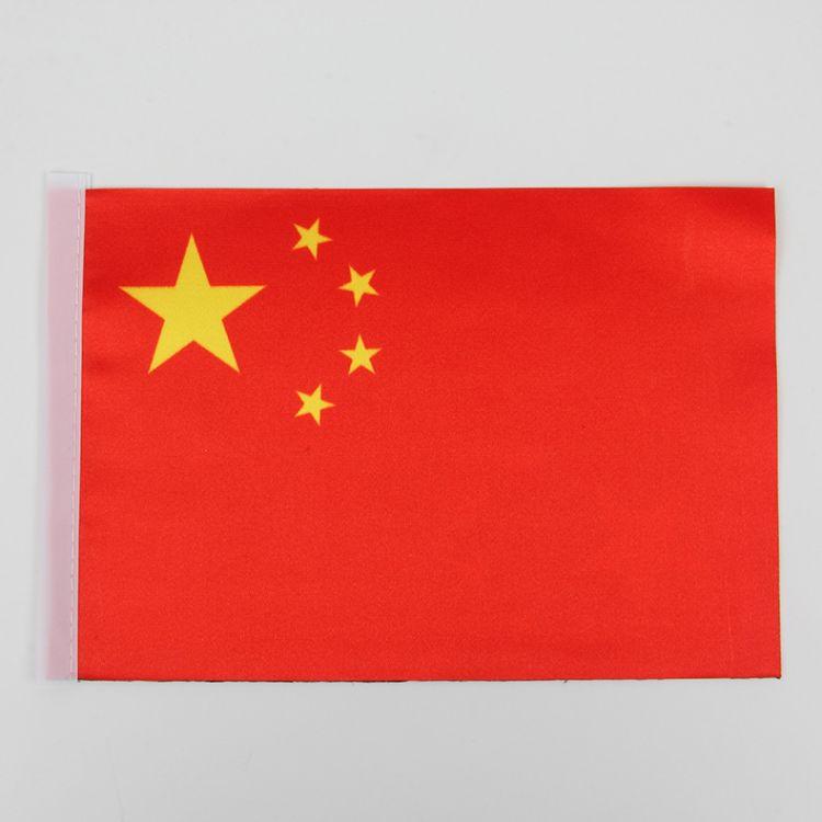 厂家生产小国旗定做涤纶手摇手挥旗 广告旗子定制 三角导游小红旗